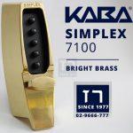 מנעול מספרים-מקודד מכאני קומבינציה - 7100 Simplex kaba בגימור Bright Brass
