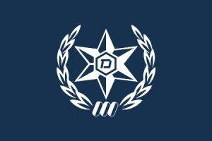 הנחיות משטרת ישראל לאחסון עד 5 כלי נשק – מפרט 40.7