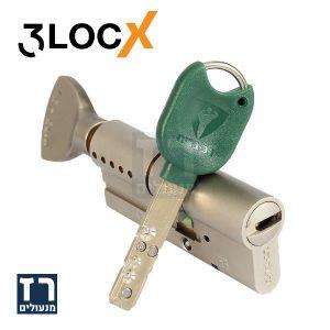 3LOCX טרילוקס